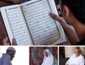 هل يجوز قراءة القرآن الكريم دون وضوء؟.. دار الإفتاء تجيب
