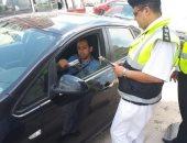 حملات المرور تضبط 29 سائقا يتعاطون المخدرات أثناء القيادة بالطرق السريعة