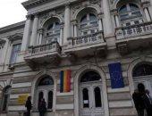 تكنولوجيا يابانية لحماية مقتنيات متحف بوخاريست من الزلازل