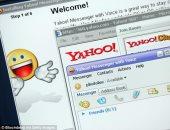 موقع ياهو يغلق خدمة Yahoo Answers  مايو المقبل