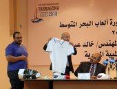 صور.. اللجنة الأولمبية تعرض ملابس البعثة المصرية فى البحر المتوسط
