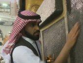 """السعودية تنشئ وحدة خاصة لـ""""تطييب"""" المسجد الحرام والكعبة المشرفة"""