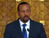 رويترز: اعتقالات جماعية فى إثيوبيا تثير مخاوف من عودة أساليب القمع القديمة