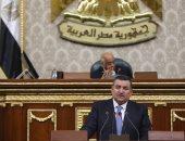 """""""إعلام البرلمان"""": مناقشة قانون إنشاء إتحاد الكُتَّاب خلال الفترة المقبلة"""
