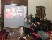 السفير الإندونيسى: دعم مصر وراء فوز بلادنا بعضوية مجلس الأمن