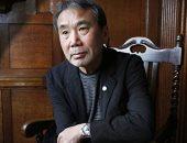 اليابانى هاروكى موراكامى يرفض الترشح لجائزة نوبل للآداب