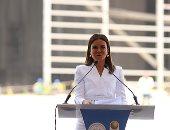 """""""يورومنى"""" يستضيف سحر نصر كمتحدثة رئيسية فى الدورة الـ23 للمؤتمر"""