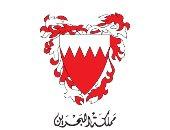 الداخلية البحرينية: رصد حسابات وهمية تدار من قطر للوقيعة بين المنامة والرياض