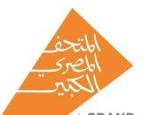 تعرف كيف جاءت فكرة شعار المتحف المصرى للمصمم اللبنانى