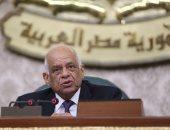 رئيس مجلس النواب بالجلسة العامة: لا خصخصة للمؤسسات الصحفية القومية