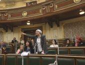 البرلمان يوافق على مادة تُلزم الصحف القومية بوضع حد أدنى لدخول العاملين بها