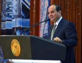 صحف الكويت تبرز تصريحات الرئيس السيسى حول ضرورة التوصل لحل للقضية الفلسطينية