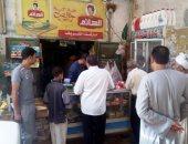 تحرير 319 محضر تموين مخالف بمركز ديرمواس فى المنيا