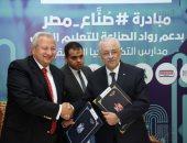 طارق شوقى: خطة لتطوير التعليم الفنى خلال 6 أسابيع.. وتغيير تنسيق الإعدادية