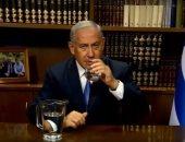 """نتانياهو يؤكد الاستعداد لمهاجمة إيران إذا كان """"بقاء"""" إسرائيل على المحك"""