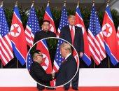 مصر ترحب بنتائج القمة الأمريكية الكورية الشمالية وتؤكد: تسهم بإنهاء التوتر