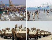 التحالف العربى: قصف مستشفى الثورة تم بقذائف الهاون الخاصة بالحوثيين