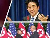 """""""ترامب"""" يتجاهل مخاوف اليابان ويراهن على كوريا الشمالية فى سنغافورة.. الرئيس الأمريكى يسعى إلى انتصار دبلوماسى واستعاده شعبيته قبل انتخابات الكونجرس.. وشعار """"أمريكا أولا"""" يبعد مصالح الحلفاء عن أجندة واشنطن"""