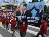 صور.. مسيرات بكوريا الجنوبية تطالب بتوقيع معاهدة سلام بين واشنطن وبيونج يانج