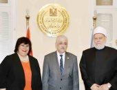 """وزارتا الثقافة والتربية والتعليم يوقعان بروتوكولا مع """"مصر الخير """"لرعاية الموهوبين"""