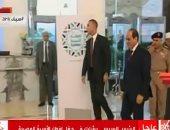 شاهد.. لحظة وصول الرئيس السيسى حفل إفطار الأسرة المصرية
