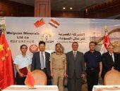 محافظ كفر الشيخ: الشراكة مع الصين تعظم الاستفادة من الموارد الاقتصادية للرمال السوادء (فيديو)