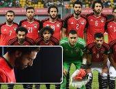 تشكيل منتخب مصر 2018 .. الشناوى وحجازى والسعيد يقودون الفراعنة أمام أوروجواى