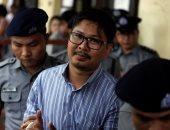 """صور.. صحفيا """"رويترز"""" يقولان إنهما حرما من النوم أثناء التحقيق معهما فى ميانمار"""