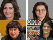 حقوقية تطالب بتمثيل المرأة بنسبة 50% فى التشكيل الوزارى الجديد