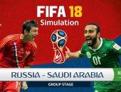 انطلاق مباراة روسيا والسعودية فى افتتاح كأس العالم 2018