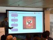 """سراج الدين فى مؤتمر ريال مدريد: الغزو الاستثمارى الكروى """"بدون رؤية"""""""