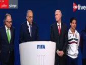 شاهد.. لحظة فوز أمريكا وكندا والمكسيك بشرف تنظيم كأس العالم 2026