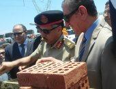 صور.. محافظ كفر الشيخ وسفير أستراليا يضعان حجر أساس مصنع الرمال السوداء
