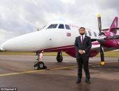 """صحيفة: رجل أعمال بريطانى مسلم يعتزم إطلاق خطوط جوية """"متوافقة مع الشريعة"""""""