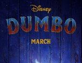 مين مبيحبش Dumbo.. شاهد أول تريلر للفيلم الذى سيطرح فى مارس المقبل