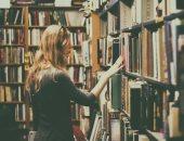 7 روايات و3 كتب كلاسيكية فى طى النسيان للكاتبات أضفها لمكتبك.. تعرف عليها