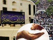 اعرف كيف قدرت دار الإفتاء المصرية قيمة زكاة الفطر ×5 معلومات
