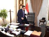 رئيس الوزراء يستعرض بعد قليل نتائج جولته بالمتحف المصرى الكبير والأهرامات