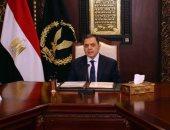 الجريدة الرسمية تنشر قرار السماح لـ22 مواطن بالتجنس بجنسيات أخرى والتنازل عن المصرية
