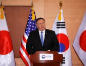 """مسؤول أمريكى : قرار الاتحاد الأوروبى منح مساعدات لإيران يبعث """"رسالة خطأ """""""