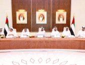 مجلس الوزراء الإماراتى يعتمد سياسة حماية أصحاب الهمم من الإساءة