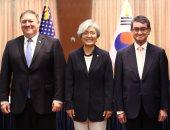 صور.. واشنطن وسول وطوكيو تتعهد بالعمل على نزع سلاح كوريا الشمالية النووى