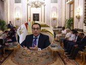 د. مجدى الجعبرى يكتب : رسالة إلى الحكومة الجديدة
