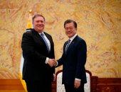 صور.. كوريا الجنوبية: قمة واشنطن وبيونج يانج أنقذت العالم من خطر حرب نووية