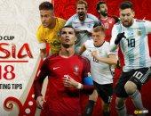مهاجرون يستخدمون بطاقات تشجيع منتخبات كأس العالم لدخول الاتحاد الأوروبى