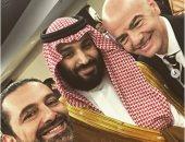 سعد الحريرى ينشر صور سيلفى مع محمد بن سلمان و فلاديمر بوتين