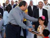 الرئيس السيسي يكرم عددا من أبناء الشهداء القوات المسلحة والشرطة