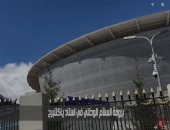 بالفيديو.. بروفة السلام الوطنى المصرى في استاد ياكتنبرج قبل مباراة أوروجواى