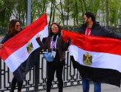 جماهير مصر تستعد مبكرا لمباراة روسيا في منطقة المشجعين