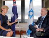 وزيرة الخارجية الأسترالية: لن ننقل سفارتنا فى إسرائيل إلى القدس